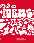 FormsOfRockin